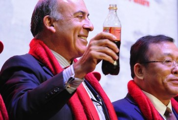Coca-Cola Opens 42nd Bottling Facility