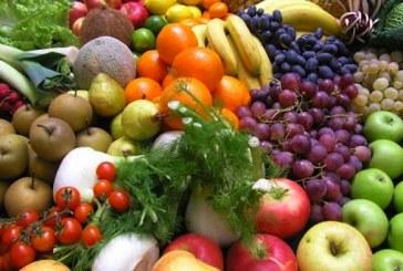 Senate Ag Committee Invests In Fruit, Vegetable Industry