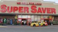 Super Saver store