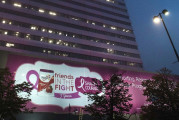 Kroger Headquarters Building Goes Pink For Fifth Year