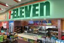 7-Eleven: Franchise Stores Responsible For Following Immigration Laws