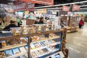 Fairway's Georgetown Store Offers Certified Kosher Bakery