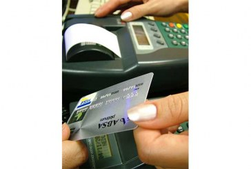 Food Retail Industry Victorious In Preserving Debit Swipe Fee Reforms