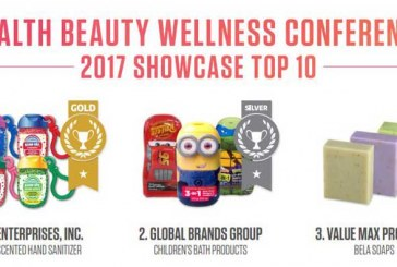 GMDC Names HBW17 Product Showcase Winners