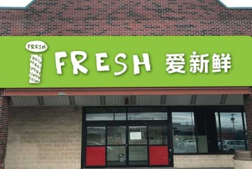 iFresh Enters Into Management Agreements With Four More Stores