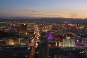 Nevada Market Profile: State Drawing New Residents, New Business