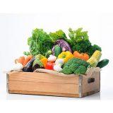 ClickToHarvest vegetables