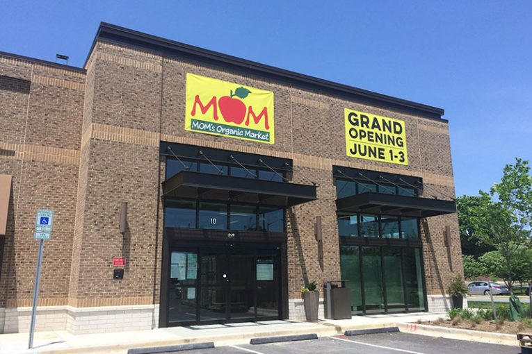 MOM's, Gaithersburg, Maryland