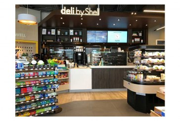 Shell Opens 'Shell Select' Concept Store In Kentucky