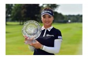 Meijer LPGA Classic Champ Donates $100K Of Winnings To Simply Give