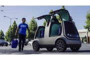 Kroger And Nuro Launch First Unmanned Delivery Service For The General Public